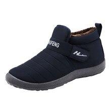 Мужские зимние полусапоги на плоской подошве; ботильоны из водонепроницаемого материала; мужская теплая обувь с толстым плюшем на липучке; Sapato Masculino