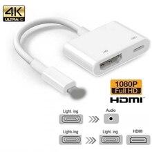 Tonbux 1080P HDMI кабель для освещения Мужской к HDMI Женский кабель HD AV адаптер кабель Поддержка IPad Ipod IPhone IOS