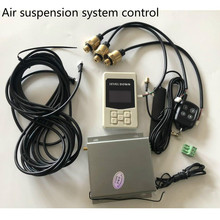 topclass car Air suspension control system with pressure sensor Support bluetooth remote and wire control app control top class universal car air suspension control system with pressure sensor support bluetooth remote and wire control app control