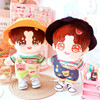 Lovely One-shoulder Bib Striped T-shirt Suit 20cm Baby Clothes Star Doll Dress-up