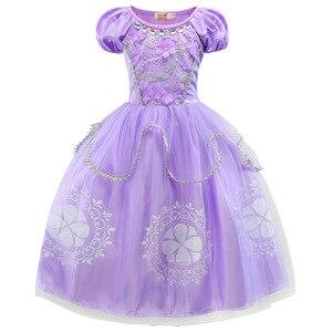 2019 enfants violet jeu de rôle princesse robe filles bébé Halloween fête brodé performance robe vêtements pour enfants