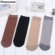1 Pair Leisure Spring And Autumn Cotton Wood Ear Lace Socks Mid  Solid Color College Wind Long Women Comfortable Couple