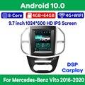 Автомобильный мультимедийный плеер на платформе Android 10, с вертикальным экраном 9,7 дюйма, GPS-навигацией, для Mercedes Benz Vito 2016-2020, радио, Carplay
