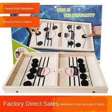 Toys Chess Hockey-Games Tabletop Interactive NEW Kid Ice 2-In-1 Catapult Parent-Child