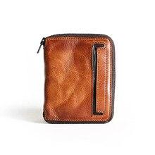 SIKU мужской кожаный чехол-кошелек модные мужские кошельки брендовый пенал мужской кошелек