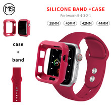 Band + Case Voor Iwatch Serie 5 4 44 Mm 40 Mm Vervangbare Armband Strap Voor Apple Horloge Band Series321 42 Mm 38 Mm Horloge Accessoires(China)