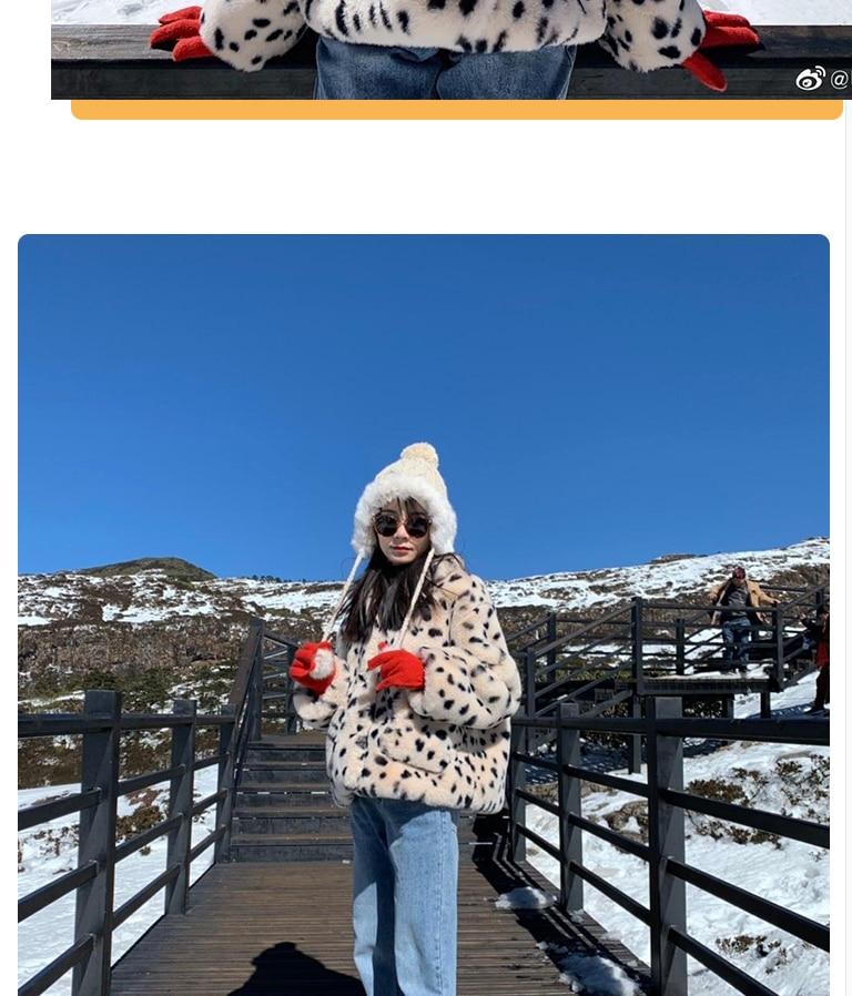 Hc2724558952e4972b6739cbf3c966bb3i Plush jacket women winter short 2021 new Korean version of loose lamb wool faux fur leopard print fur coat women winter