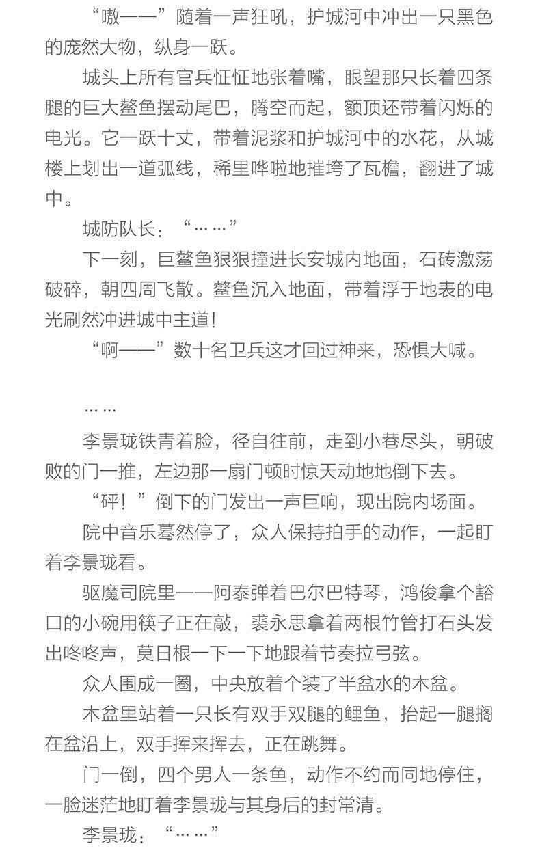 literatura chinesa favoritos dos adolescentes fada fantasia 05