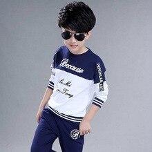 Kids Boys Sport Suit Casual Clothing Sets