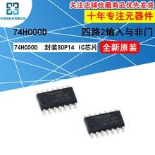 10 pçs/lote 74HC00D Lógica Chip de Quatro-way two-saída em NAND gate SMD14 Novo e Original