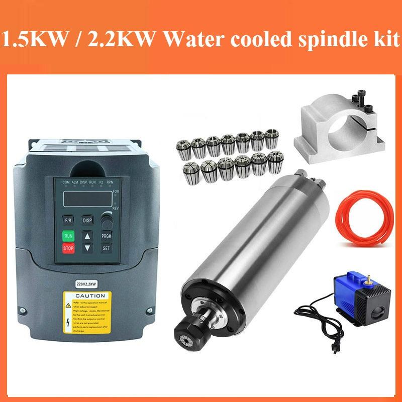 1.5KW 110V INVERTER+CLAMP+PUMP+PIPE 110V 1.5KW ER11 WATER COOLED SPINDLE MOTOR