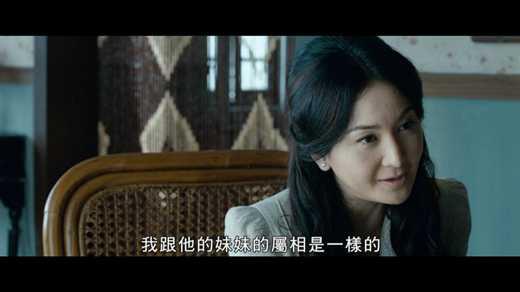 英雄喋血影片剧照4