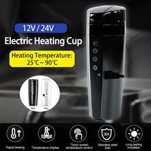 12V 24V 70W gerçek zamanlı sıcaklık araç isıtma kupası su geçirmez paslanmaz çelik araba su ısıtıcısı SU ISITICI araba kupa seyahat su ısıtıcısı