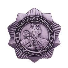 Encomenda soviética de bogdan khmelnitsky urss russa militar rara coleção cópia