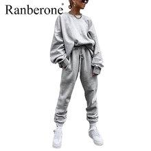 Женский спортивный костюм ranberone повседневный с капюшоном