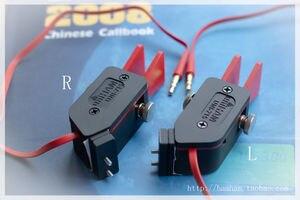 Image 2 - Gratis verzending UNI 715 Automatische Paddle Key Keyer CW Morse Code voor HAM RADIO YAESU FT 817 818 rechterhand of linkerhand