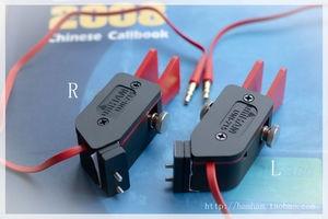 Image 2 - الحرة الشحن UNI 715 التلقائي مجداف مفتاح Keyer CW مورس ل هام راديو YAESU FT 817 818 اليد اليمنى أو اليد اليسرى