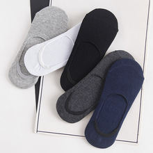 Носки хлопковые короткие с рисунком кошки 5 пар