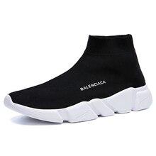 Men's And Women's Sports Shoes 2019 Popular Summer Lightweig