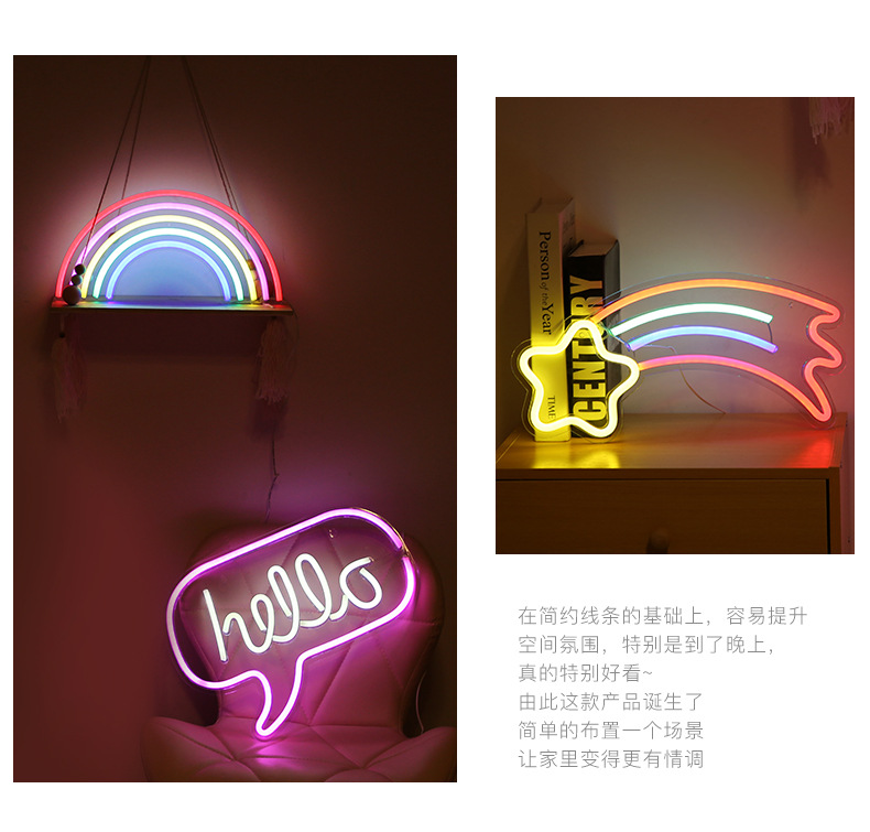 Bananeira moderna em forma de néon sinais
