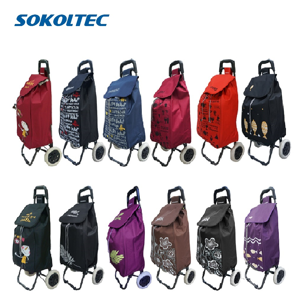 Fast Dispatch Sokoltec Trolley Wheeled Portable Foldable Multifunctional Shopping Cart Waterproof Bag Kitchen Storage