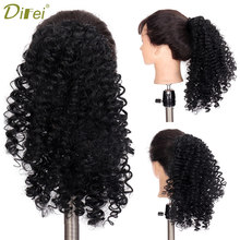 DIFEI-coletero Afro rizado para mujer, pelo sintético de 10 pulgadas, cola de caballo con cordón, extensión de cabello con Clip