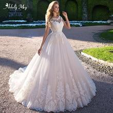 Adoly メイロマンチックなスクープネック A ラインのウェディングドレス 2020 ゴージャスなキャップスリーブアップリケ裁判所の列車ヴィンテージブライダルドレス