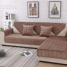 Fundas cubierta de sofá por secciones de felpa acolchada a cuadros, fundas protectoras para sofá SP5640, color café