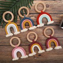Детское кольцо для прорезывания зубов, радужная деревянная детская коляска в стиле бохо, игрушки для душа, подарок 19QF