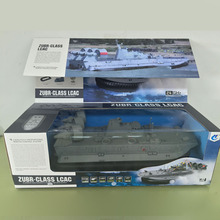 HG C201 1:110 2.4G RC Boat Ship Model Landing Water Air Cushion Landing Craft Remote Control Toys For Boys – EU / US Plug