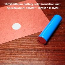 100 ピース/ロット 18650 リチウム電池負固体絶縁パッド 1S ユース紙メッシュパッドバッテリー部品組立 DIY