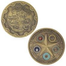 Операция рассвет Святого Георгия памятный вызов коллекция монет сувенир