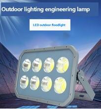 Ультра тонкий светодиодный светильник прожектор 220 в 110 В