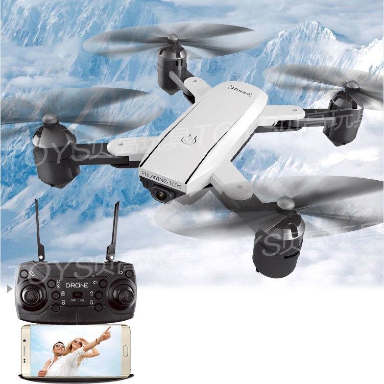 Folding Unmanned Aerial Vehicle Aerial Photography WiFi Dual Camera Optical Flow Positioning Quadcopter Intelligent Following Re