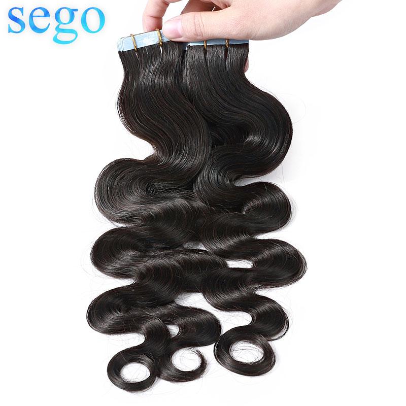 Sego 18 -22 50 г-150 г волнистая лента для наращивания волос человеческие волосы настоящие Remy двухсторонние волосы на Клейкой Ленте для наращива...