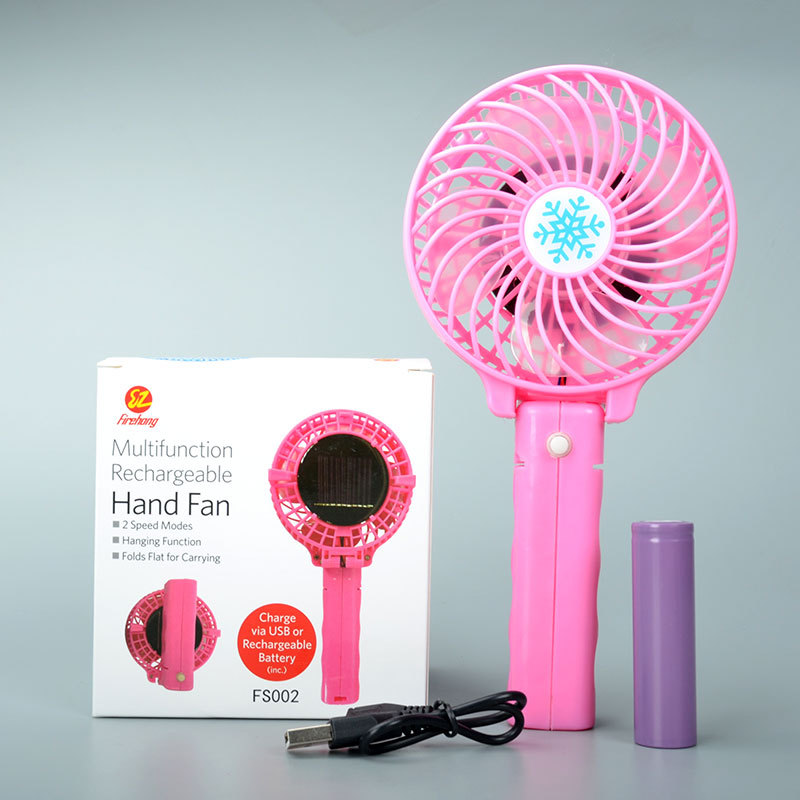 FENGXINGHUWAI Folding Small Fan Solar Charging USB Rechargeable Hand-Held Mini Portable A Generation Of Fat Wholesale