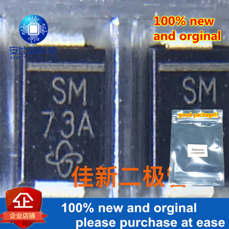 30pcs 100% New And Orginal M7 S1M 1N4007 1A1000V Vehicle Rectifier Diode Screen PrintingSM In Stock
