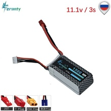 цена на High Power 3S 11.1v 1500mAh 35C LiPo Battery T/XT60/JST/EC3 Plug 11.1 v Rechargeable Lipo Battery For RC Car Airplane Helicopter