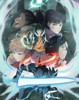 虚空魔法使第二季()