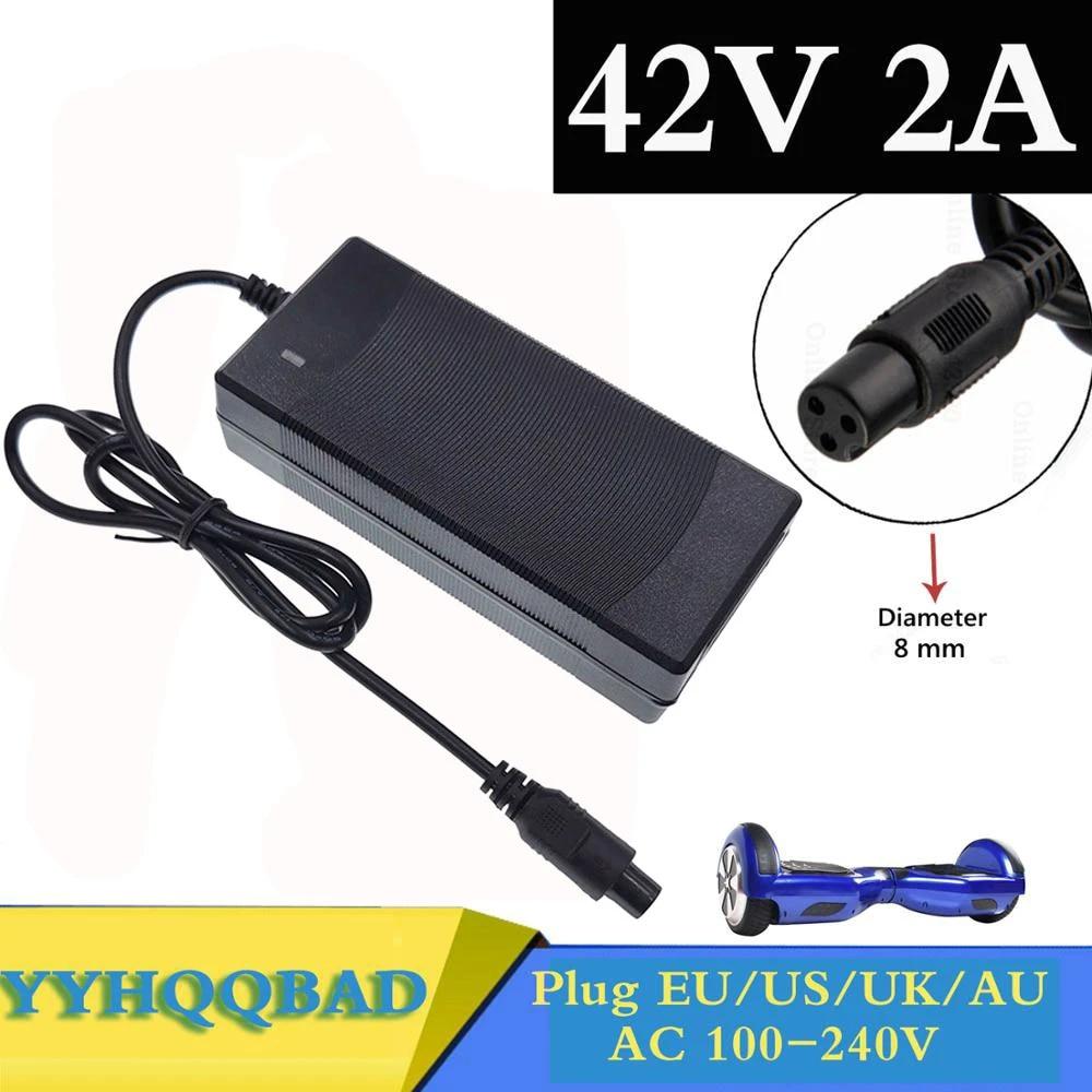 36V 42V Hover Board Smart Self Balancing Scooter Battery Charger Power Adapter