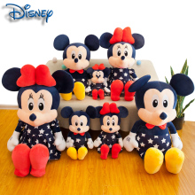 Plush-Doll Minnie Mouse Birthday Disney Babies And for Kids 35-95cm Wedding-Gift Hot-Sale
