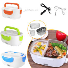 2 in 1 Car& Home Electric Heated Lunch Box Portable 12V 110V 220V Bento Boxes Food Heater Rice Container US Plug/EU Plug цена и фото