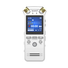 Shmci D50 Professional 1536Kbps Digital Voice Activated Recorder mini Dictaphone ADC noise control Audio Recorder MP3 Player