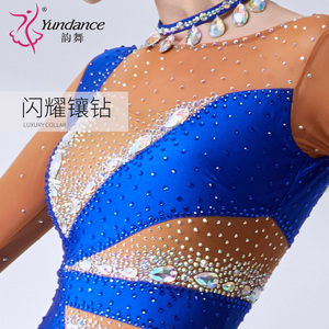 Image 4 - The new National standard modern dance clothing big pendulum dress practice clothing ballroom dancing Waltz B 19386