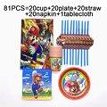 Детский праздничный костюм Super Mario Bros одноразовые скатерти для стола, стаканчики тарелки и соломки салфетки для мальчиков Bros день рождения к...