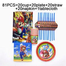 Kids Party Super Bros disposable tablecloths cups plates straws napkins Boys Bros birthday party set tableware supplies
