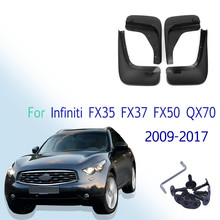 Брызговики для Infiniti FX35, FX37, FX50, QX70, 2009-2017, брызговики, брызговики, передние и задние 2011, 2012, 2012, 2014, 2015, 2016