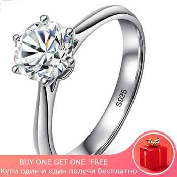 NOT FAKE YES I DO Classic Simple 1 Carat Dream Proposal Ring S925 Sterling silver Diamond 925 Solitaire round cut 6 claws - DISCOUNT ITEM  45% OFF All Category