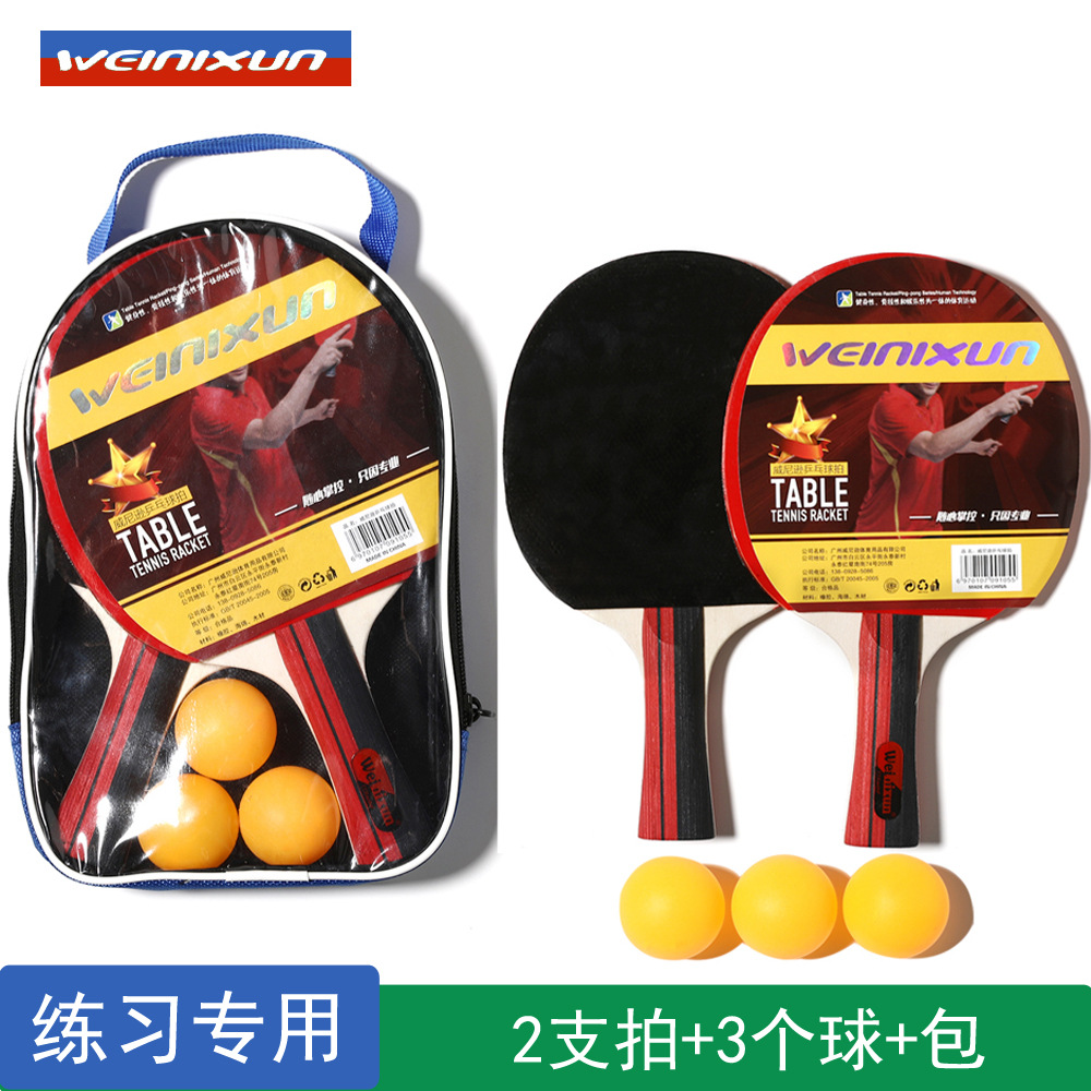Venison Ping Pong Shot Horizontal Position Beginner Trainers For Anti-Plastic Two-Beat Three Balls Set Ping Pong Wholesale