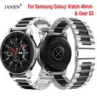 22mm szerokość uniwersalny pasek ze stali nierdzewnej do zegarka Samsung Galaxy 46mm/Gear S3 Classic/S3 Frontier pasek do zegarka metalowa bransoletka
